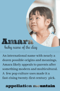 Amara: Baby Name of the Day