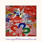 Aya: Baby Name of the Day