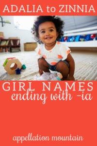 girl names ending with ia