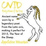 Ovid: Baby Name of the Day