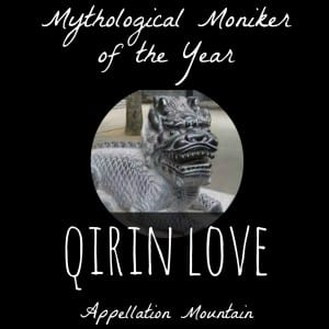 Celebrity Baby Names 2015: Qirin Love