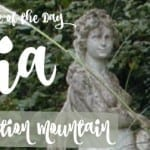 Gaia: Baby Name of the Day