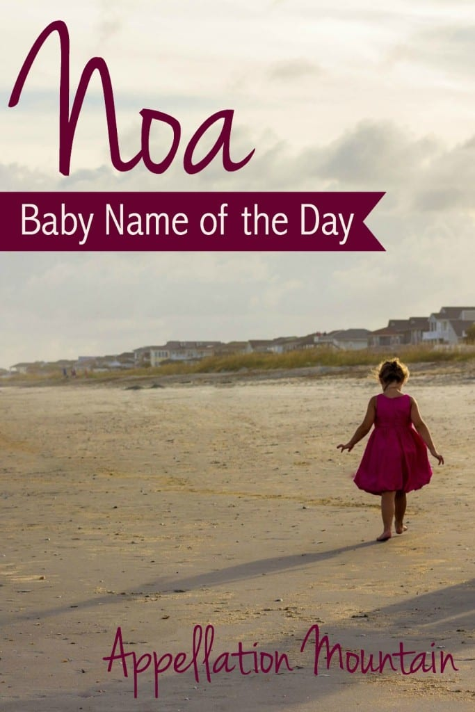 Noa: Baby Name of the Day