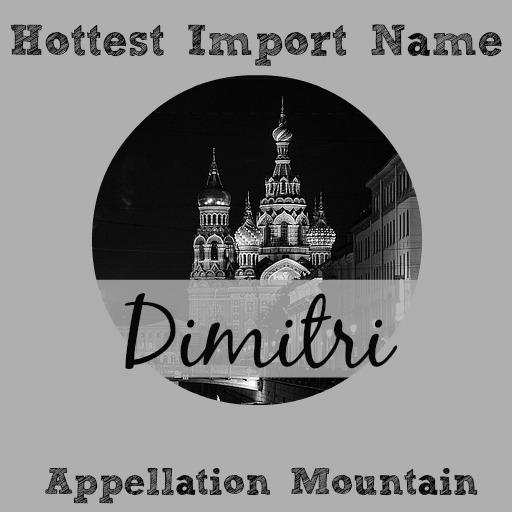 Celebrity Baby Names 2016: Dimitri