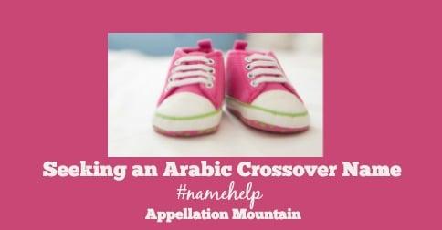 what does zuzu mean in arabic
