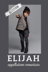 baby name Elijah