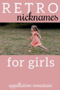 retro nicknames for girls
