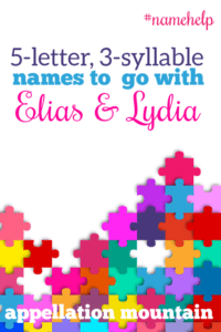 Name Help: A Sibling for Elias and Lydia