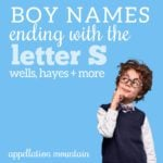 Boy Names Ending with S: Hayes, Brooks, Banks