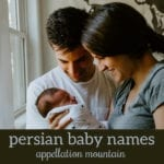 Persian Baby Names: Anisa, Mina, Kian, Jahan
