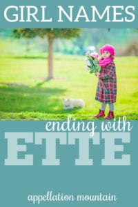 girl names ending with ette