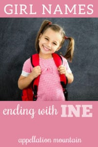 girl names ending with ine